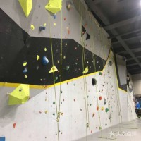 "Climbing gym ""X-One"" (Shenzhen)"