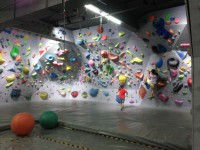 "Climbing gym ""Bosheng at G-Cross"" (Shenzhen)"